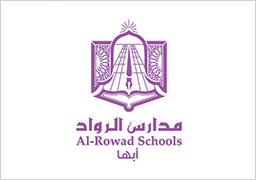 Arrowad Schools in Abha
