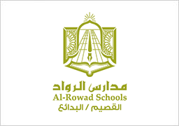 Arrowad Schools in Badaae