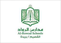 Arrowad Schools in Buraydah