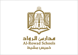 Arrowad Schools in Khamis Mushayt